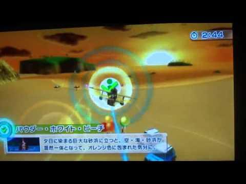 スカイレジャー - Wiiスポーツ リゾート( Wii Sports …