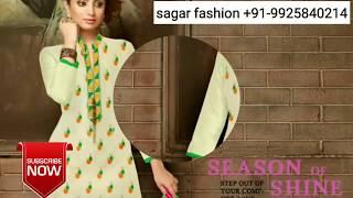 new ladies suit design 2017 | ladies suit wholesale market | surat wholesale market