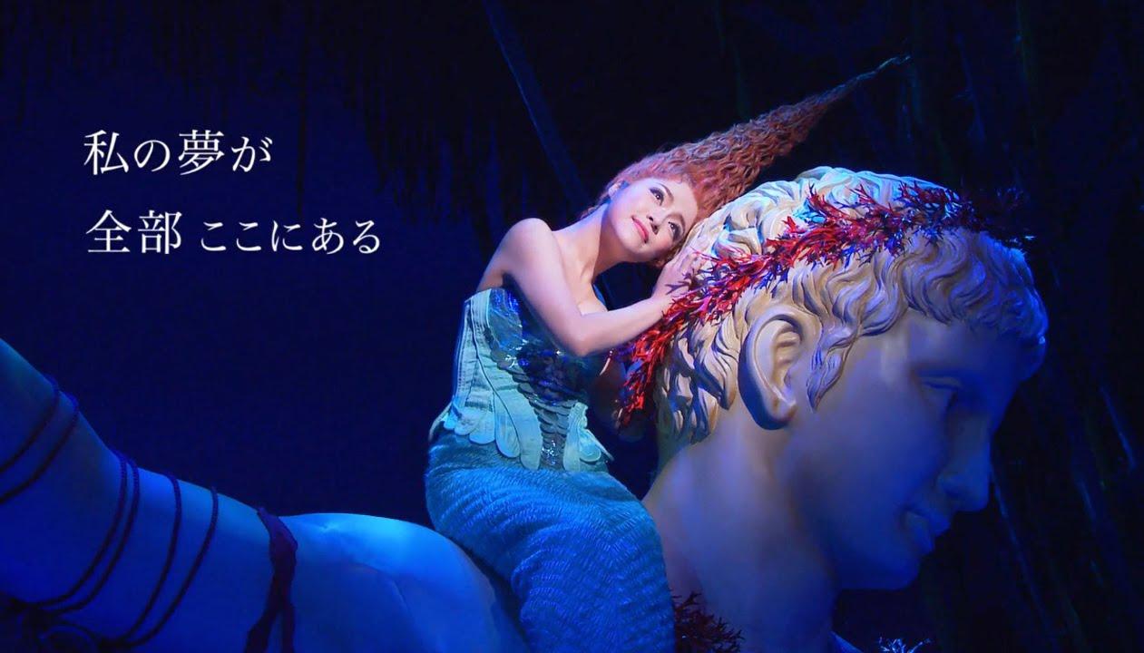 語 ユア 歌詞 日本 パート オブ ワールド