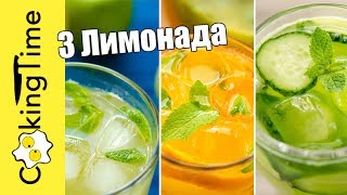 видео Как в ресторане: летние блюда из вишни и черешни