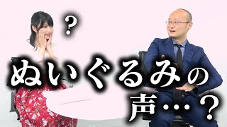 【将棋】名人におそるおそるご質問→想像以上の奥深さでした…!ファンからの質問コーナー【渡辺明名人】