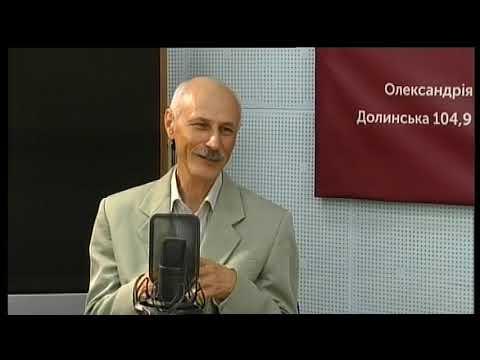 Суспільне Кропивницький: 12.10.2020. Радіодень. Творчий портрет Кароля Шимановського.