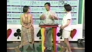 田村英里子1(1992) 田村英里子 検索動画 12