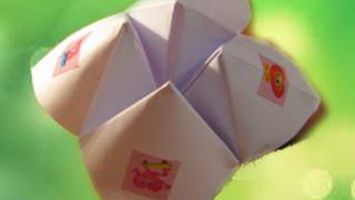 ОРИГАМИ. ЦВЕТОК - ГАДАЛКА своими руками из бумаги.(Оригами. Цветок - гадалка своими руками из бумаги. Несложная поделка, под силу самым маленьким., 2014-11-15T23:13:06.000Z)
