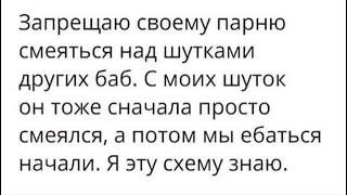 Ответы на вопросы из Контакта!! Серия 2 серьезная)))