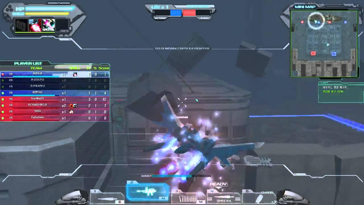 Sdgo Build Strike Gundam Full Package Enhanced Beam