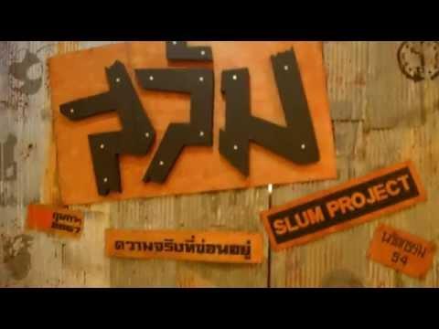Slum project - mdic54