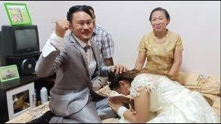 """Đám cưới """"lạ đời"""": Cô dâu mang sính lễ qua nhà trai """"xin cưới"""" chú rể khiến CĐM thích thú"""