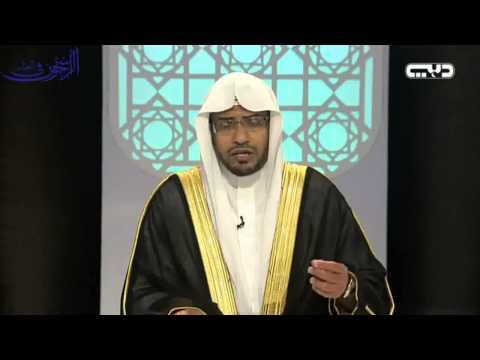 خبر مسجد الضِّرار- الشيخ صالح المغامسي
