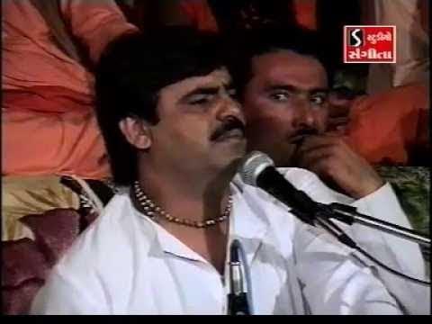 Mayabhai Ahir Lok Sahitya Ni Vato & Manoranjan