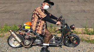 【怖すぎた】オーナーさんが刺青まみれで死ぬほどビビりながら撮影した原型のないDIOの愛車紹介!【原付カスタム】