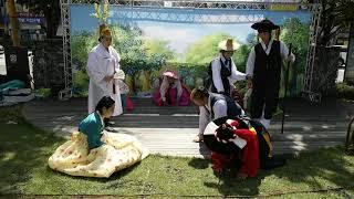 한국문화원연합회 어르신문화프로그램 문화로 청춘: 어르신…