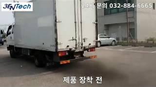 2 5톤 화물트럭 매연  5톤트럭매연 25톤트럭매연 2…