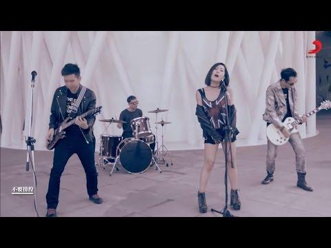 小男孩樂團 Men Envy Children《It's Up To You》Official Music Video