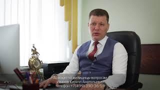Как купить квартиру в новостройке в Москве недорого и не стать обманутым дольщиком в 2018 году.