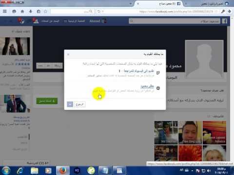 Copy of قفل الحسباات