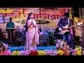 Albela Sajan | City Rockers Live | Arunita Kanjilal