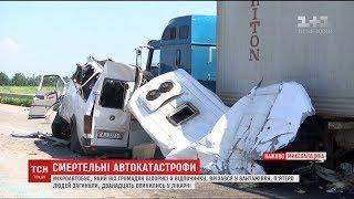 П'ятнадцять чоловік загинули у автокатастрофах на Житомирщині та Миколаївщині