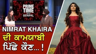 Prime Time With Benipal - Nimrat Khaira ਕੀ ਬਣਨਾ ਚਾਹੁੰਦੀ ਸੀ ...! (Prime Asia Tv)
