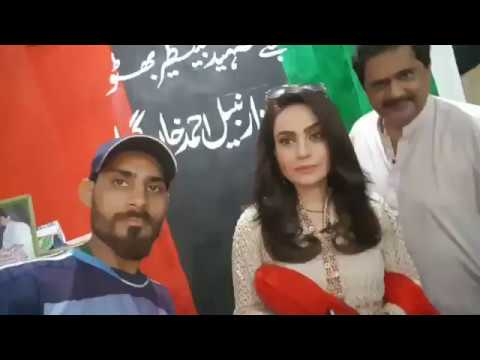 Sama News Anchor Kiran Aftab Visited at Lyari Met with Sardar Nabeel Gabol Sahab