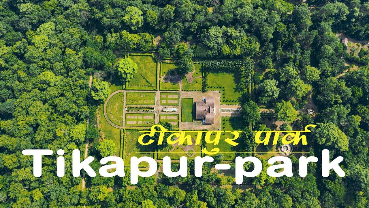Download Badimalika Part 2 | Tikapur Kailali | टीकापुर कैलाली |