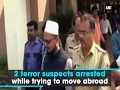 2 terror suspects arrested while trying to move abroad - ANI #News