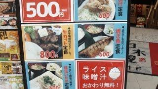 東京池袋食べ歩き・・・居酒屋「白木屋」のランチ、ご飯と味噌汁自由
