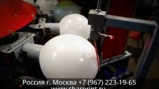 Print on Balloons Многосторонняя печать на шариках(Оборудование для печати на воздушных шарах. Возможности оборудования: печать 1+0, 1+1, печать с четырех сторон..., 2016-12-07T17:45:14.000Z)