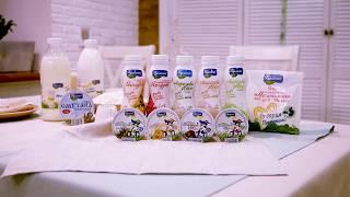 Молочна продукція  Гармонія