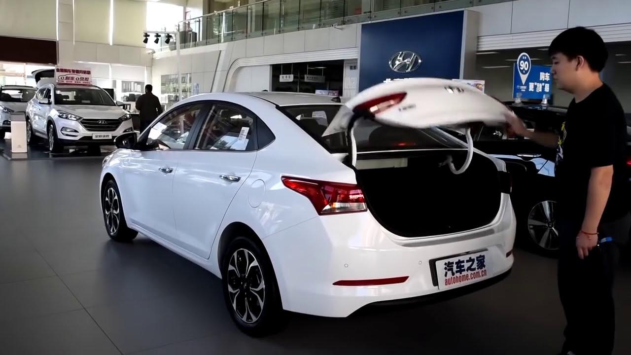 هيونداي اكسنت 2018 الشكل الجديد Hyundai Accent 2018