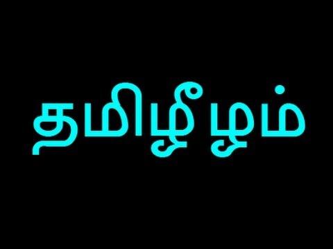 History of Sri Lankan Tamils