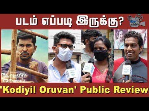 kodiyil-oruvan-public-review-kodiyil-oruvan-review-kodiyil-oruvan-fdfs-review-vijay-antony-hindu-talkies