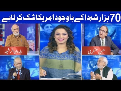 Think Tank With Syeda Ayesha Naaz - 25 Aug 2017 - Dunya News