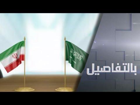 السعودية تحاور إيران وتصارح تركيا.. ما الهدف؟  - نشر قبل 2 ساعة