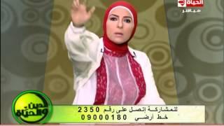 الدين والحياة - مقدمة دعاء فاروق عن قلة آداب التعامل مع النساء فالمواصلات - Aldeen wel hayah
