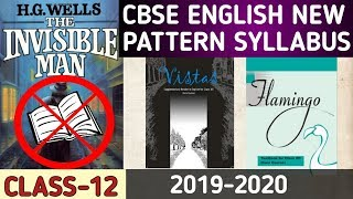 Class 12 English Syllabus, Pattern, Marking Scheme 2019-2020 || CBSE BOARD EXAM || Study Geek