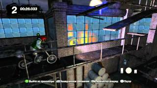 Trials Replay Электростанция 2013_04_05_23_57