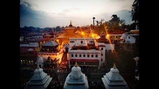 Nepali Bhajan (Pashupati  Aarati)