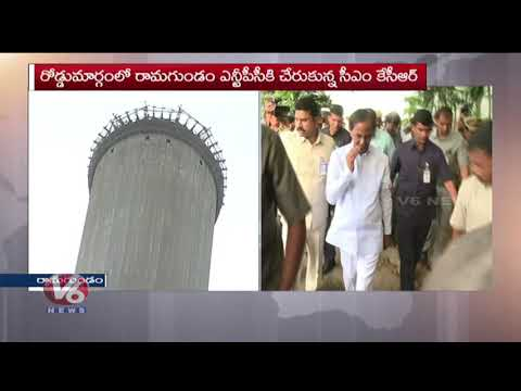 CM KCR Reaches Ramagundam | Kaleshwaram Projects Tour | V6 News