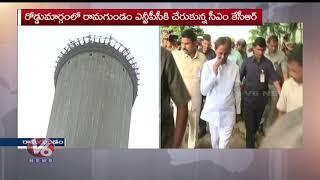 CMKCR #Ramagundam #KaleshwaramProjectsTour Subscribe Youtube at htt...