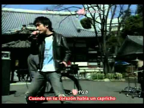 [KS] The Mass Missile - Nakama no Uta (Sub Español + Karaoke)