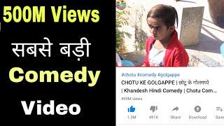 CHOTU KE GOLGAPPE   छोटू के गोलगप्पे   Sabse badi Comedy Video   500 Million Views