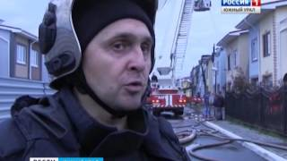 Большой пожар в поселке Благодатово в Челябинске