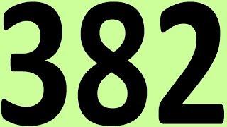 ФРАЗОВЫЕ ГЛАГОЛЫ АНГЛИЙСКОГО ЯЗЫКА АНГЛИЙСКИЙ ЯЗЫК ДО АВТОМАТИЗМА ЧАСТЬ 2 УРОК 382