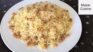 Chickpea Pulao Recipe  Nakhod Palaw  نخود پلو Chana Pulao Recipe Mazar Cuisine