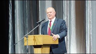 Зюганов принял участие в открытии XXII международного Конгресса Апиславии