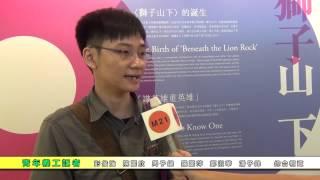 詞情達意 - 香港粵語流行歌詞展覽