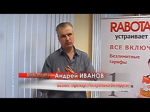 работа в Нижнем Новгороде wmv