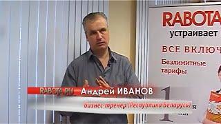 видео Работа для девушек в Нижнем Новгороде