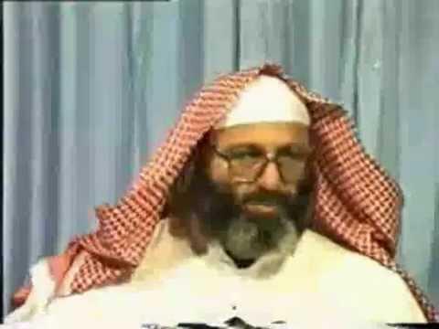The Definition of Faith (Iman) - Dr. Saleh Al-Saleh